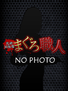 新人  遼雅(リョウガ)